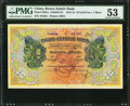 World Currency, China Russo-Asiatic Bank 10 Gold Fen = 1 Mace 9.8.1917 Pick S481a.....