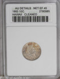 Coins of Hawaii: , 1883 10C Hawaii Ten Cents XF45 --Cleaned--ANACS. AU Details, PCGSPopulation (36/226). NGC Census: (12/140). Mintage: 250,...