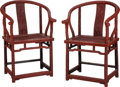 Asian:Chinese, A Pair of Chinese Carved Cinnabar Lacquer Horseshoe Chairs withDragon Motif. 39 h x 27 w x 20 d inches (99.1 x 68.6 x 50.8 ...(Total: 2 Items)