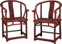 A Pair of Chinese Carved Cinnabar Lacquer Horseshoe Chairs with Dragon Motif 39 h x 27 w x 20 d inches (99.1 x 68
