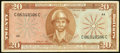 Military Payment Certificates:Series 681, Series 681 $20 Second Printing Very Fine.. ...