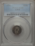 Early Half Dimes, 1795 H10C V-5, LM-8, R.3, AG3 PCGS. PCGS Population: (1/7). NGCCensus: (0/16). ...