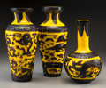 Asian:Chinese, Three Chinese Yellow and Purple Peking Glass Vases with Phoenix andDragon Motifs. 10-5/8 inches high (27.0 cm) (taller). 8-... (Total:3 Items)