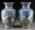 Asian:Chinese, A Pair of Chinese Cloisonné Vases. 12-1/4 inches high (31.1 cm).... (Total: 2 Items)