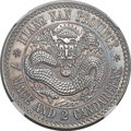 "China:Kiangnan, China: Kiangnan. Kuang-hsu ""Plain Edge"" Proof Dollar ND (1897) PR65NGC,..."
