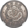 China:Kwangtung, China: Kwangtung. Kuang-hsu silver Pattern 3 Mace and 6 Candareens (50 Cents) ND (1889) MS63 NGC,...