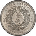 "China:Hupeh, China: Hupeh. Kuang-hsu silver ""Small Characters"" Tael Year 30 (1904) MS65 NGC,..."