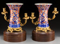 Ceramics & Porcelain, Continental:Other , A Pair of Gilt Bronze-Mounted Imari Porcelain Vases on Stands, late20th century. 17-3/4 inches high (45.1 cm) (each, includ... (Total:2 Items)