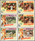 "Movie Posters:Adventure, Killer Ape & Other Lot (Columbia, 1953). Lobby Cards (6) (11"" X14""). Adventure.. ... (Total: 6 Items)"