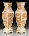 Asian:Chinese, A Pair of Chinese Carved Bone Hexagonal Vases on Stands. 22-1/2inches high (57.2 cm) (vase). 25-3/8 inches high (64.5 cm) (...(Total: 4 Items)