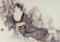 Fine Art - Work on Paper:Watercolor, I. Tamai (Japanese, 20th century). Female Figure, 1985.Watercolor on paper. 14-1/4 x 20-1/8 inches (36.2 x 51.1 cm). Si...