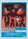"Movie Posters:Rock and Roll, KISS Meets the Phantom of the Park (CIAD, 1978). Italian 4 - Fogli(55"" X 78""). Rock and Roll.. ..."