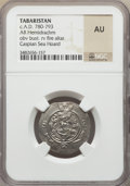 Ancients:Islamic, Ancients: TABARISTAN. Abbasid Governors. Anonymous (AH 164-177 / AD 780-793). AR hemidrachm. NGC AU....