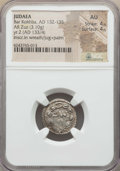 Ancients:Judaea, Ancients: JUDAEA. Bar Kokhba Revolt (AD 132-135). AR zuz (3.10 gm).NGC AU 4/5 - 4/5. ...