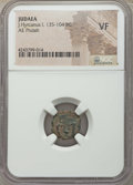 Ancients:Judaea, Ancients: JUDAEA. Hasmoneans. John Hyrcanus I (135-104 BC). AEprutah. NGC VF. ...