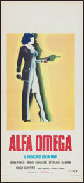 """Movie Posters:Science Fiction, Last Days of Man on Earth (Gold Film, 1974). Italian Locandina(12.5"""" X 27.5""""). Science Fiction.. ..."""