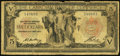 Canadian Currency: , Toronto, ON- Canadian Bank of Commerce $5 Jan. 2, 1917 . ...