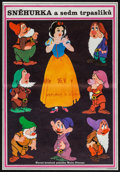 "Movie Posters:Animation, Snow White and the Seven Dwarfs (Walt Disney Productions, R-1970s). Czech Poster (11.25"" X 16.25""). Animation.. ..."