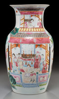 , A Chinese Export Enameled Porcelain Vase, Qing Dynasty. 14 inches high (35.6 cm). ...