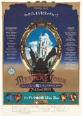 "Animation Art:Poster, ""Cinderella's Castle Mystery Tour"" Tokyo Disneyland Coming SoonPoster (Walt Disney, 1986). ..."