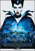 "Movie Posters:Fantasy, Maleficent (Walt Disney Pictures, 2014). Ukrainian One Sheet (27.5""X 39.75"") SS Advance. Fantasy.. ..."