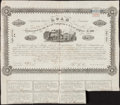 Confederate Notes:Group Lots, $1000 8% Confederate Bond 1861 with Seven Coupons Attached.. ...