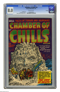 Chamber of Chills #10 File Copy (Harvey, 1952) CGC VF 8.0 Off-white pages. Lee ELias cover. Art by Al Avison, Vic Donahu...