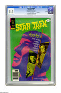 Bronze Age (1970-1979):Science Fiction, Star Trek #45 File Copy (Gold Key, 1977) CGC NM 9.4 Off-white to white pages. Photo cover. Overstreet 2005 NM- 9.2 value = $...
