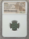 Ancients:Judaea, Ancients: JUDAEA. The Jewish War (AD 66-70). AE prutah (2.34 gm).NGC Choice VF 4/5 - 4/5....