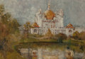 Fine Art - Painting, European, August Lohr (German, 1843-1919). The Dome. Oil on canvas laid on panel. 10 x 14 inches (25.4 x 35.6 cm). Signed lower ri...