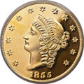 "S.S.C.A. Relic Gold Medals, 1855 $50 S.S.C.A. Relic Gold Medal ""1855 Kellogg & Co. Fifty""Gem Proof PCGS...."