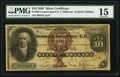 Large Size:Silver Certificates, Fr. 286 $10 1880 Silver Certificate PMG Choice Fine 15.. ...