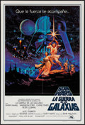 """Movie Posters:Science Fiction, Star Wars (20th Century Fox, 1977). Spanish Language One Sheet (27"""" X 40""""). Science Fiction.. ..."""