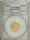"Commemorative Gold: , 1915-S $2 1/2 Panama-Pacific Quarter Eagle MS65 PCGS. David Bowers(1991) writes that examples of this issue ""... are scarc..."