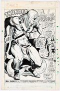 Original Comic Art:Splash Pages, Sam Kweskin and John Tartaglione Sub-Mariner #59 Splash Page(Marvel Comics, 1973)....
