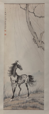 A Chinese Pictorial Scroll Painting with Horse Motif Attributed to Xu Beihong 39-1/2 inches high x 15 inches wide