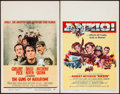 """Movie Posters:War, The Guns of Navarone & Other Lot (Columbia, R-1966). Window Cards (2) (14"""" X 22""""). War.. ... (Total: 2 Items)"""