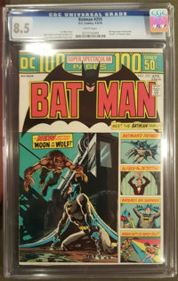 Batman #255 (DC, 1974) CGC VF+ 8.5 White pages