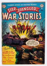 Star Spangled War Stories #131 (#1) (DC, 1952) Condition: GD/VG