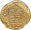 Colombia, Colombia: Philip V gold Cob 8 Escudos ND (1743-1746) XF40 NGC,...