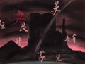 Fine Art - Work on Paper, Terry Allen (American, b. 1943). Study for China Night,1985. Mixed media on paper. 22 x 29-3/4 inches (55.9 x 75.6 cm) ...