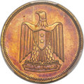 Egypt, Egypt: United Arab Republic copper Specimen Pattern 5 Piastres AH1382//1962 SP66 PCGS,...