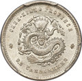 China:Chekiang, China: Chekiang. Kuang-hsu 5 Cents ND (1898-1899) MS61 PCGS,...