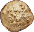 Ancients:Greek, Ancients: IONIA. Uncertain city. Ca. 650-600 BC. EL third stater ortrite (12mm, 4.66 gm). NGC AU 4/5 - 4/5....