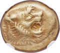 Ancients:Greek, Ancients: LYDIAN KINGDOM. Alyattes or Walwet (ca. 610-561 BC). ELthird stater or trite (12mm, 4.71 gm). NGC Choice VF 5/5 - 4/5,Counte...
