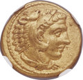 Ancients:Greek, Ancients: MACEDONIAN KINGDOM. Philip II (359-336 BC). AV half-stater (14mm, 4.28 gm, 12h). NGC AU 5/5 - 4/5....