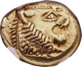 Ancients:Greek, Ancients: LYDIAN KINGDOM. Alyattes or Walwet (ca. 610-561 BC). EL third stater or trite (12mm, 4.72 gm). NGC Choice XF 5/5 - 4/5, Counte...