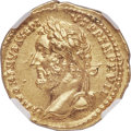 Ancients:Roman Imperial, Ancients: Antoninus Pius (AD 138-161). AV aureus (21mm, 7.24 gm, 6h). NGC MS ★ 5/5 - 5/5, Fine Style....