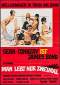 """Movie Posters:James Bond, You Only Live Twice (United Artists, R-1970s). Full-Bleed German A1 (23.5"""" X 33""""). James Bond.. ..."""