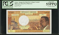 World Currency, Gabon Banque des Etats de l'Afrique Centrale 5000 Francs ND(1974-78) Pick 4x1 No Signature Error. . ...